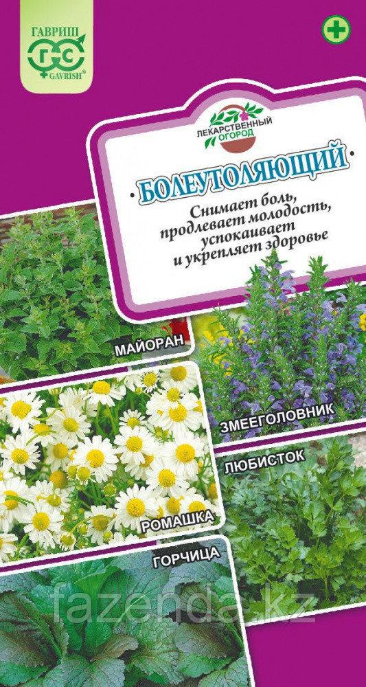 Лекарственный огород Болеутоляющий  1,6гр