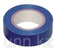 Изолента 0,13*15 мм синяя 20 метров ИЭК