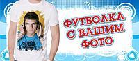 Сублимационная печать на футболке А4, фото 2