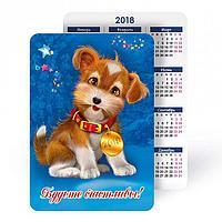 Изготовление календаря 7х10 см, фото 2