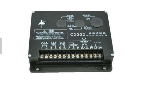 Электронный автоматический регулятор скорости контроллер C2002