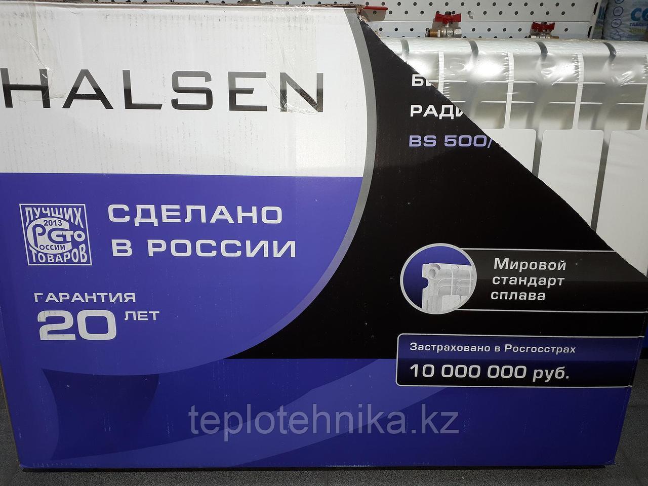 Биметаллические радиаторы Halsen BS 500/100