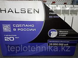 Биметаллический радиатор Halsen BS 500/100
