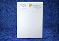 Изготовление гербового бланка А4, фото 2