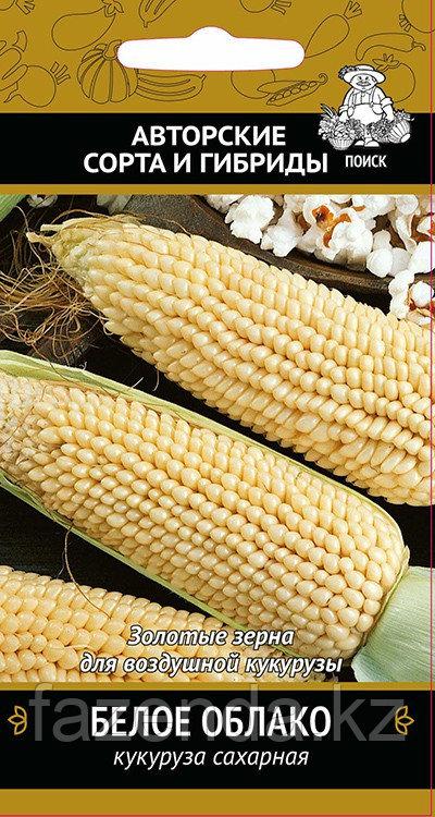 Кукуруза сахарная Белое облако (А) 5гр