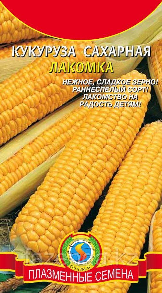 Кукуруза Лакомка сахарная  4-5гр