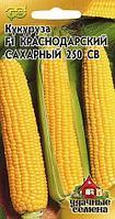 Кукуруза Краснодарский сахарный 250 5гр/Удач.семена