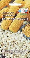 Кукуруза Внучкина радость 5гр