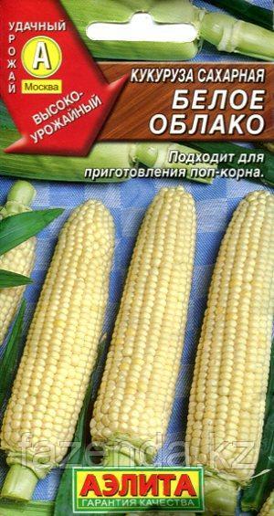 Кукуруза Белое облако сахарная 7гр