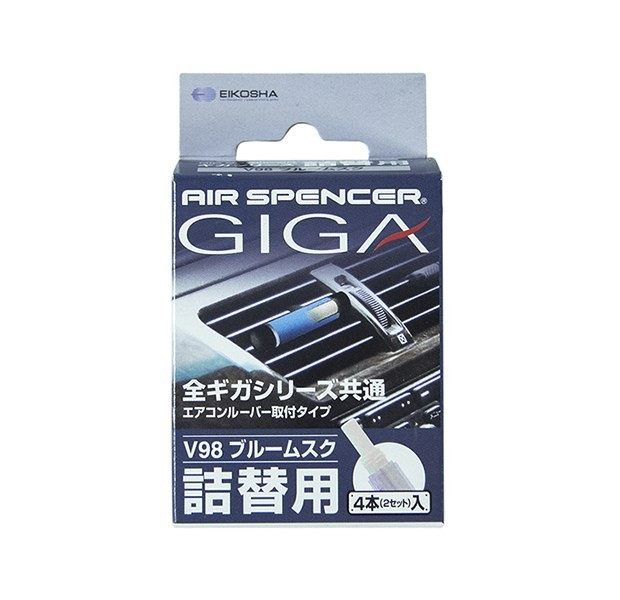 EIKOSHA AIR SPENCER GIGA CLIP BLUE MUSK/Ледяной шторм (запасной элемент-4шт))