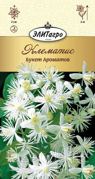 Клематис Букет Ароматов 0,05-0,1гр