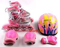 Роликовые коньки IN LINE Skate Pink, фото 1