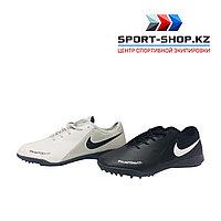 СОРОКОНОЖКИ NIKE (Nike Phantom Vsn)