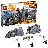 LEGO STAR WARS Имперский транспорт 75217, фото 1