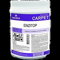 Enzitop 1 кг.. Шампунь с энзимами для чистки ковров