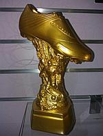 Кубок футбольный в виде бутс