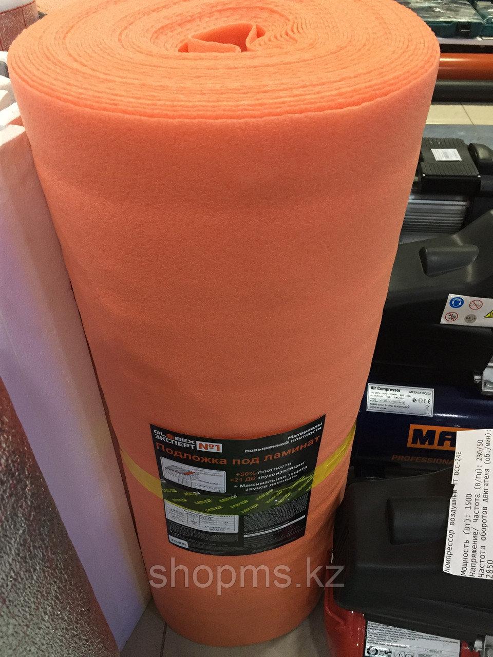 Подложка Globex под ламинат НПП-К3мм*1000*30м Оранжевая ЭКСПЕРТ