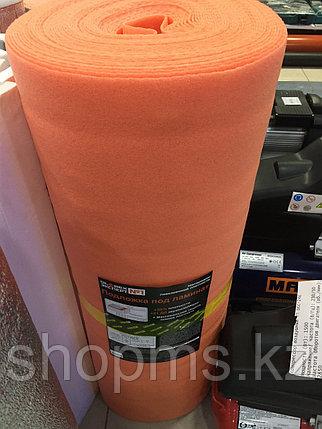 Подложка Globex под ламинат НПП-К3мм*1000*30м Оранжевая ЭКСПЕРТ, фото 2