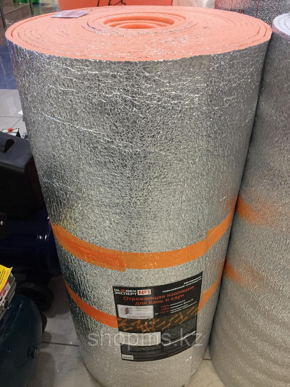 Отражающая изоляция для бань и саун Globex НПП-К-ЛФ 10мм*1000*15м Оранжевая ЭКСПЕРТ