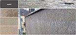 Каменный шпон Auro, гибкий камень, фото 2