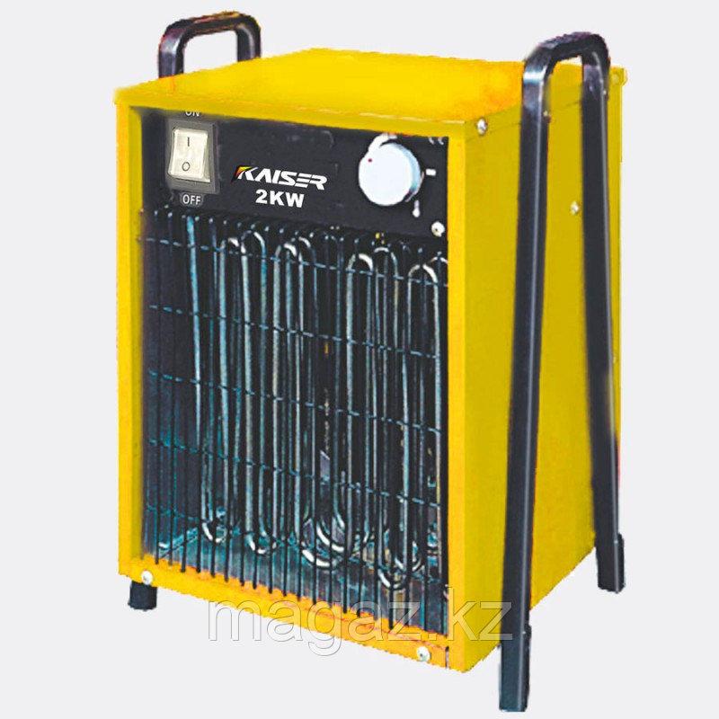 Обогреватель электрический (тепловая пушка) HOT-120S