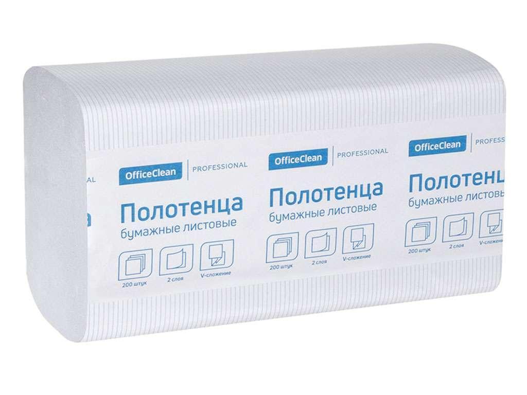"Полотенца бумажные OfficeClean ""Professional"", 2-х слойные, 200 листов 21х21.6 см, V, белые"