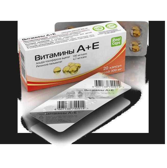 Витамины А+Е, Аевит, 20кап по 300мг