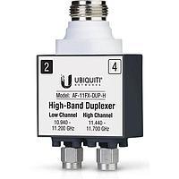 Дуплекс Ubiquiti airFiber 11FX High-Band Duplexer