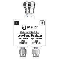 Дуплекс Ubiquiti airFiber 11FX Low-Band Duplexer