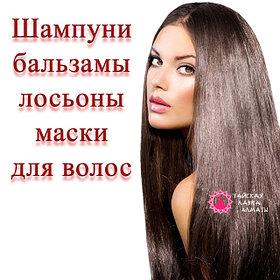 Тайские средства по уходу за волосами