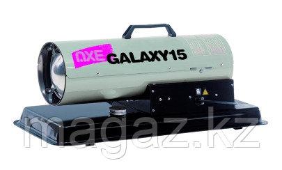 Пушка тепловая дизельная прямого действия  Axe GALAXY 15 C, фото 2