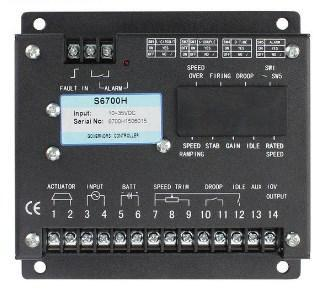 Регулятор скорости блок управления EG2000, фото 2