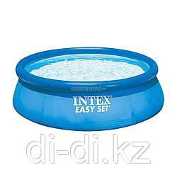Надувной бассейн Intex Easy Set Pool (183 x 51 см.)