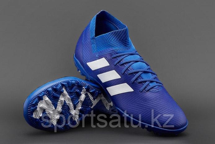 Футбольные бутсы (сороконожки) Adidas Х 15.1