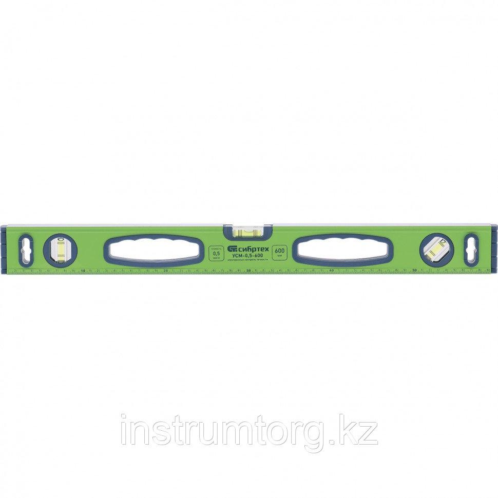 Уровень алюминиевый УСМ-0,5-600, фрезерованный, 3 глазка, магнитный, рукоятки, 600 мм// Сибртех