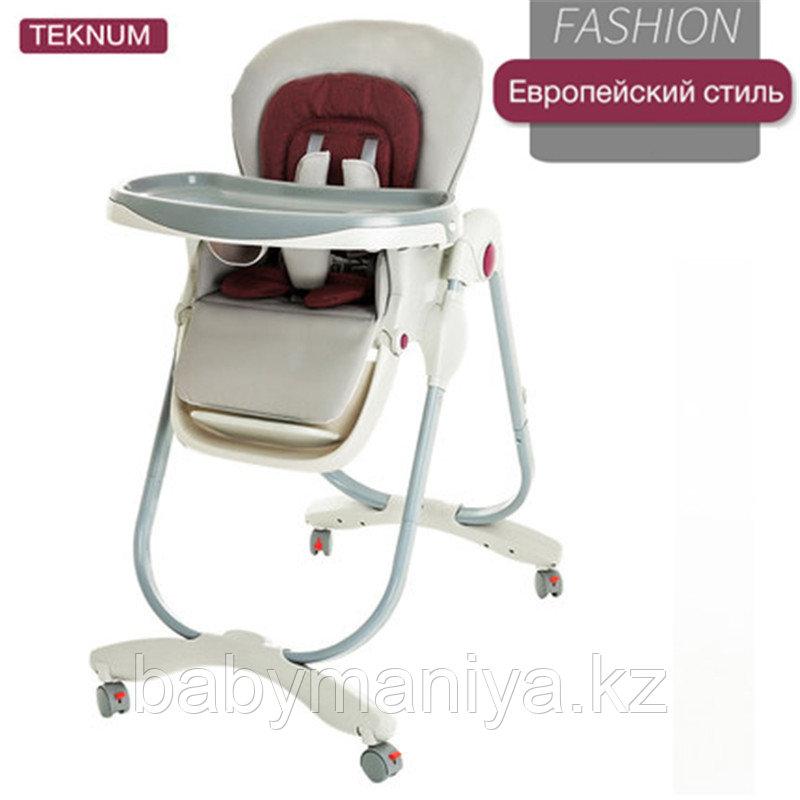 Стульчик для кормления Teknum (Skillmax) бежевый