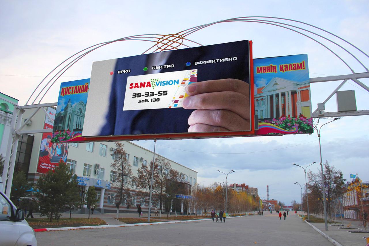 Размещение видеоролика на светодиодном экране в г. Костанай