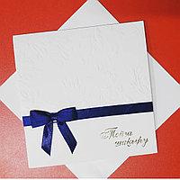 """Пригласительная открытка """"Invitation 16"""", фото 1"""