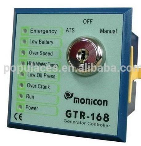 Генератор управления ats модуль GTR168, фото 2