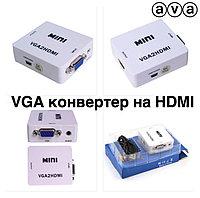 VGA на HDMI конвертер HDMI на VGA, фото 1