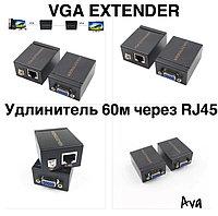 VGA удлинитель по 1 витой паре RJ45 до 60 метров, фото 1