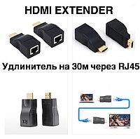 HDMI удлинитель по 1 витой паре RJ45 до 30 метров, фото 1