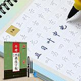 Рельефные прописи со специальной ручкой и запасными стержнями. Переходный стиль письма от Кайшу к Синшу, фото 2