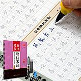 Рельефные прописи со специальной ручкой и запасными стержнями. Поэзия династий Тан и Сун, фото 2