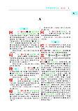 Словарь иероглифов древнекитайского языка (издание в цвете), фото 3