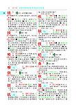 Словарь иероглифов древнекитайского языка (издание в цвете), фото 4