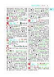 Словарь иероглифов древнекитайского языка (издание в цвете), фото 5