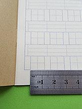 Тетрадь для написания иероглифов. Клетка 12 мм с пунктиром и расширенным полем для пиньинь. 1372 клетки