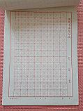 [Комплект 10 шт.] Тетрадь для написания иероглифов. Клетка 16 мм с диагональным пунктиром. 2080 клеток, фото 2