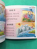 300 танских стихов для детей, фото 5